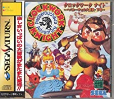 Clockwork knight Pepperouchaus Adventure - Saturn - JAP