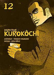 Inspecteur Kurokôchi Edition simple Tome 12