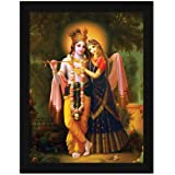 ArtX Paper Bhagwan Radha Krishna Painting With Frame Wall Art, Multicolor, Traditional, 10.5X13.5 in, Set of 1
