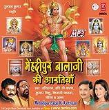 Mehndipur Balaji Mandir Ki Aartiyan