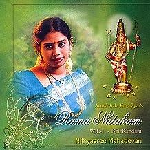 Rama Natakam