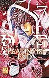 """Afficher """"Platinum end n° 7<br /> Platinum End"""""""