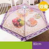 CHENGYI Copertura pieghevole viola piatto pieghevole Copertura antiappannamento coperchio piatto di copertura della tavola da pranzo ( dimensioni : B )