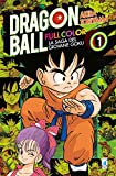 Dragon Ball full color. La saga del giovane Goku: 1