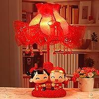 CLG-FLY Matrimonio cinese moderno creativo tavolo lampada rosso nozze letto camera da letto decorazione decorazioni festivo forniture 40 * 17 * 15,Interruttore a