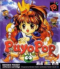 Neo Geo Cup ´98 Plus