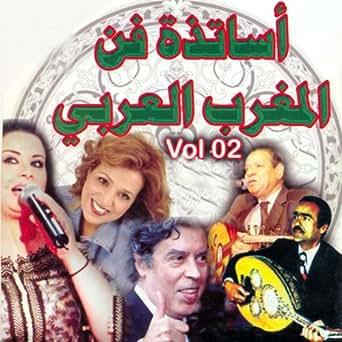 HAYANI EL TÉLÉCHARGER MP3 MUSIC MOHAMED