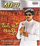 Made in Andhra Hits of Pawan Kalyan