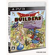 Dragon Quest Builders - standard edition [PS3][Japanische Importspiele]