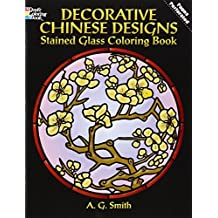 Decorative Chinese Designs Stained Glass Coloring Book (Dover Design Stained Glass Coloring Book) by A. G. Smith (2006-08-04)