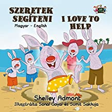 I Love to Help  (Hungarian English Bilingual Collection Book 10) (English Edition)
