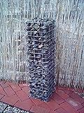 Gabionen Herne, Gabionen, 150 x 25 x 25 cm, MW 5x10, Garten, Säule, Sichtschutz