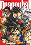 Dragon Ball nº 34/34 (Manga Shonen)