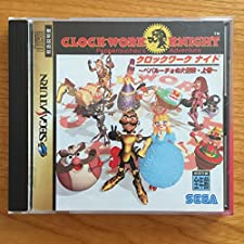Clockwork Knight: Pepperouchou's Adventure Joukan [Japan Import]