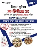 Wiley's Bihar Police Sub Inspector (SI) Prelims & Mains Exam Goalpost Practice Tests & Model Test Papers, in Hindi