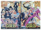 ONE PIECE FILM GOLD アニメコミックス コミック 全2巻 完結セット
