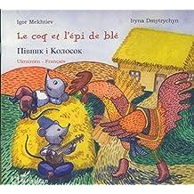 Le coq et l'épi de blé : Bilingue ukrainien-français
