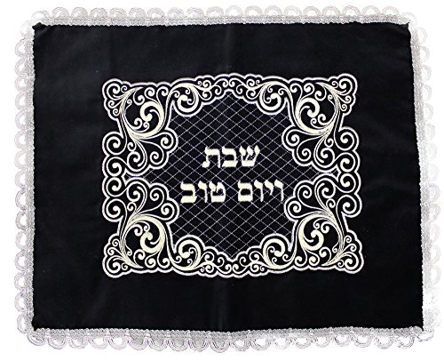 Majestic Giftware CCV160 Challah Cover Velvet with Plastic, 23 by 19-Inch -