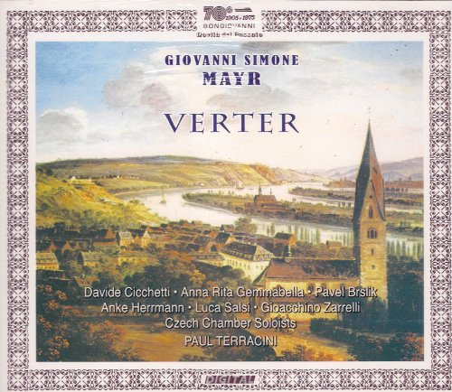 Verter [Import USA]
