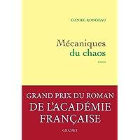 Grand Prix de l'Académie Française 2017