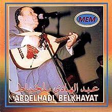 ABDELHADI TÉLÉCHARGER MP3 BELKHAYAT BOUHALI EL