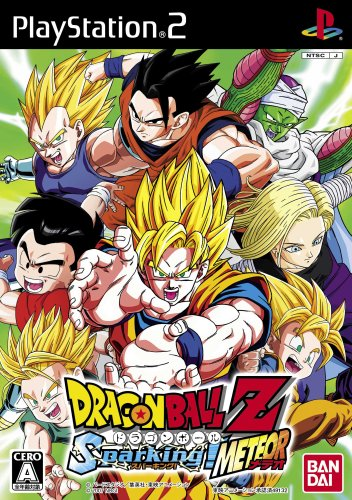 dragon-ball-z-sparking-meteorimport-japonais