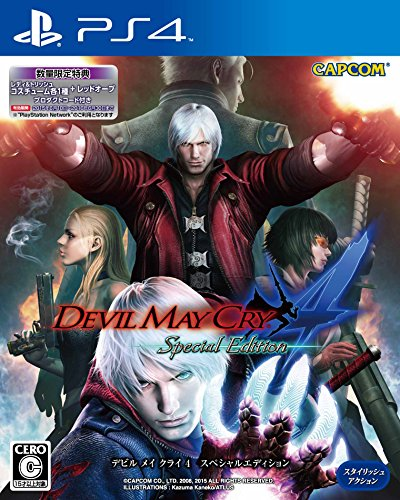 Devil May Cry 4 - Special Edition - [Importación Japonesa]