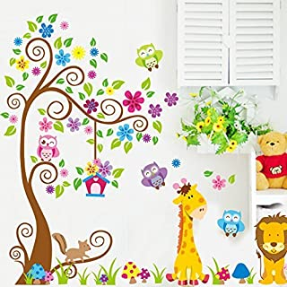 Huge Size Cartoon Kid Tree Animal Wall Decals Removable Wall Decor Decorative Painting Supplies & Wall Treatments Stickers for Girls Kids Living Room Bedroom