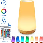 LED night light, TAIPOW bedside table lamp for baby kids room bedroom outdoor, dimmable eye caring desk lamp with color chang