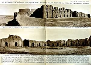 DÉSERT 1950 D'IWAN D'ARCHÉOLOGIE DU PALAIS LASHKARI-BAZAR