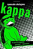 Kappa (Peter Owen Modern Classic) by Ryunosuke Akutagawa (2009-09-01)