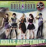 Dolls Apartment by DOLL BOXX (2013-01-30)