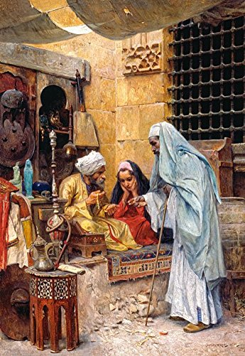 Preisvergleich Produktbild Puzzle 1000 Teile - Basar - idischer / persischer Bazar - 1001 Nacht Orient orientalisch Markt Muslim alter Märkte Verkauf Wasserpfeife Shisha