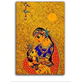 Tamatina Madhubani Canvas Paintings - Krishna With Devaki - Radha Krishna Paintings - Traditional Art Paintings - Paintings For Home Décor - Paintings For Bedroom - Paintings For Living Room - Indian Canvas Paintings - Madhubani Paintings For Wall