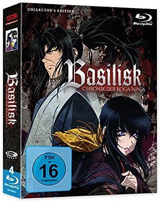 Basilisk - Gesamtausgabe (Episode 01-24) [Blu-ray]