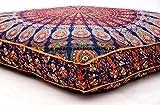 Indian Mandala de pavo real manta cojín cuadrado funda de almohada de suelo puf infantil se vende por handicraft-palace de meditación