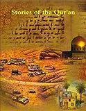 Stories of the Qur'an: قصص القرآن
