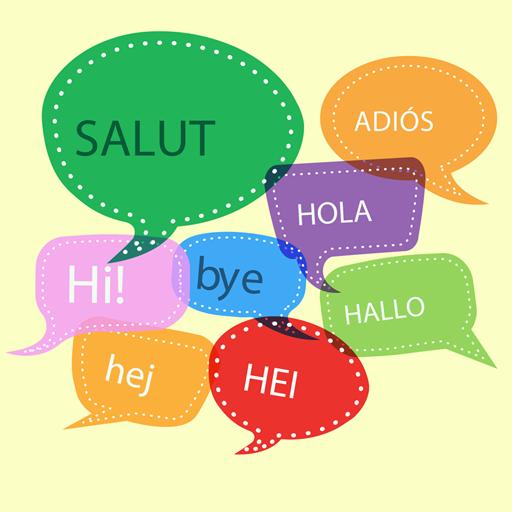 Asl Pro (Sign Language)
