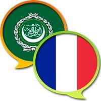 Dictionnaire Arabe Français Free