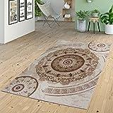 Teppich Kurzflor Ornamente Kreise Versace Design Muster In Beige Creme Braun, Größe:160x220 cm