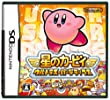 Hoshi no Kirby: Ultra Super Deluxe (japan import)