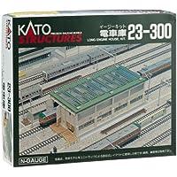 Kato - Estación ferroviaria de modelismo ferroviario N escala 1:220