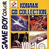 Produkt-Bild: Konami Gameboy Collection