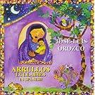 Arrullos: Lullabies in Spanish