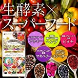 Beaute Sante JAPAN Raw enzyme ?- super food capsules by Beaute et Sante