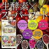 Beaute Et Sante Best Deals - Beaute Sante JAPAN Raw enzyme ?- super food capsules by Beaute et Sante