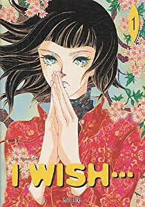 I wish… Edition simple Tome 1