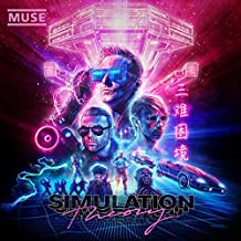 Simulation Theory [VINYL]
