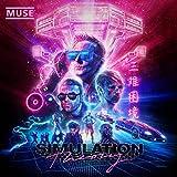 Simulation theory / Muse, groupe voc. & instr. | Muse (Groupe de rock). Groupe vocal et instrumental