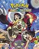 Best Ruby Books - Pokémon Omega Ruby Alpha Sapphire, Vol. 3 (Pokemon) Review